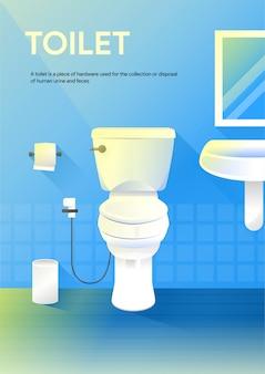 Fond de toilette