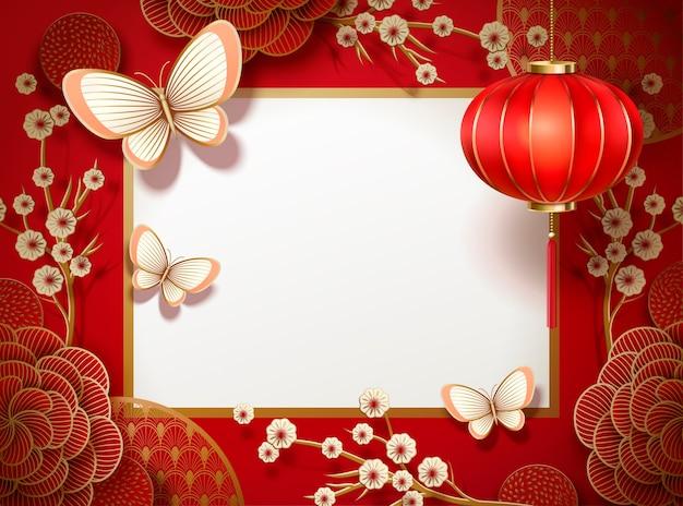 Fond traditionnel chinois avec lanterne
