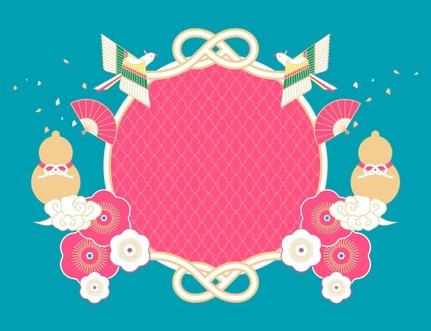 Fond traditionnel de vacances avec des éléments de gourde, d'oiseau et de fleur
