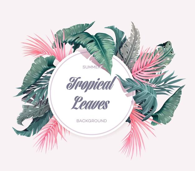 Fond tropical lumineux avec des plantes de la jungle modèle exotique avec des feuilles de palmier illustration vectorielle