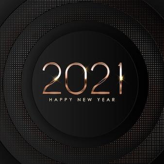 Fond de vacances de bonne année 2021.