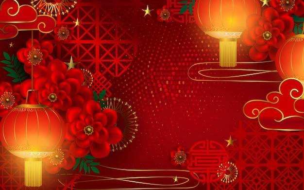 Fond de vacances chinois rouge