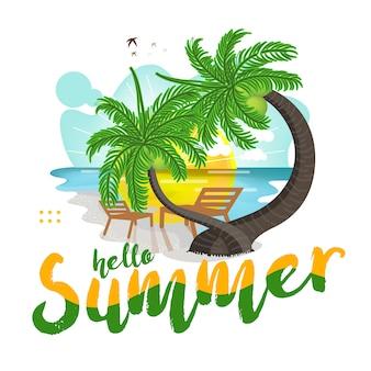 Fond de vacances d'été