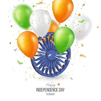 Fond de vacances de jour de l'indépendance indienne. roue 3d avec ballons flous et confettis en tricolore traditionnel du drapeau indien. illustration vectorielle.