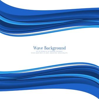 Fond de vague bleu élégant
