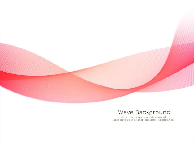 Fond de vague colorée moderne élégant