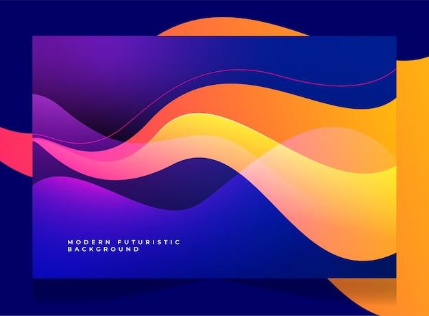 Fond de vague élégant futuriste coloré et réflexion