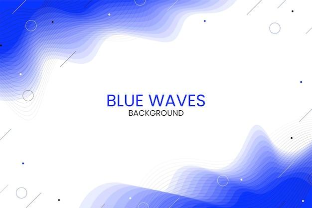 Fond de vagues bleues minimes