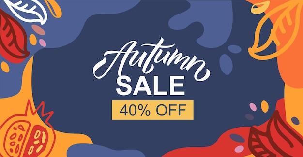 Fond de vecteur d'automne avec la typographie de lettrage de vente d'automne affiche de bannière de vente d'automne