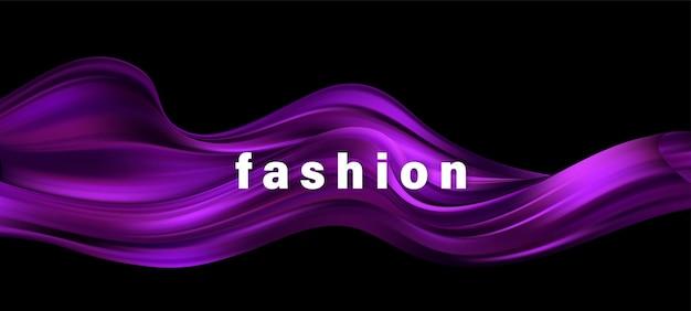 Fond de vecteur coloré abstrait, onde liquide de flux de couleur pour brochure de conception, site web, flyer.