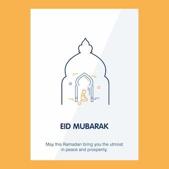 Fond de vecteur eid mubarak