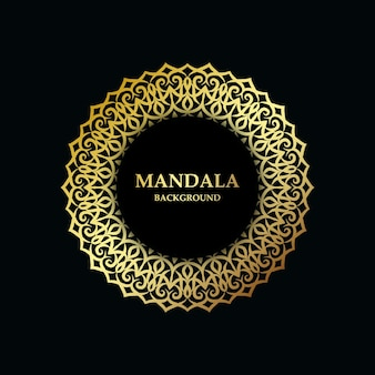 Fond de vecteur premium mandala tissu arabesque floral