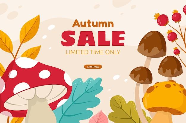 Fond de vente d'automne de dessin animé