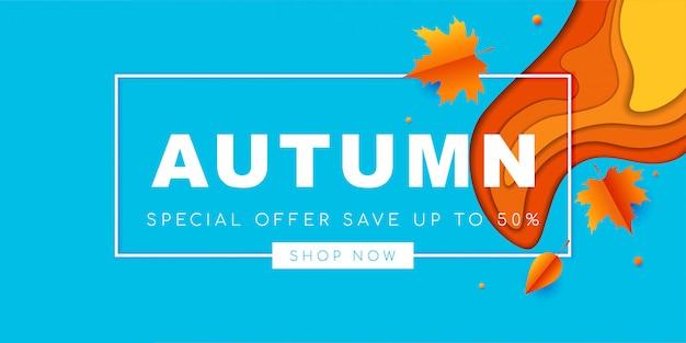 Fond de vente d'automne avec des feuilles.