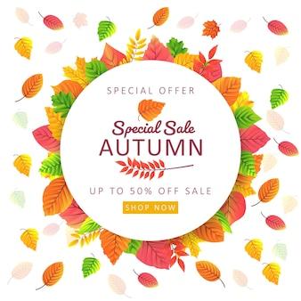 Fond vente d'automne avec des feuilles