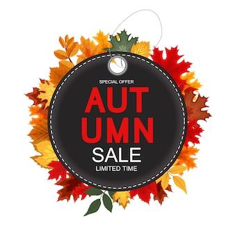 Fond de vente d'automne