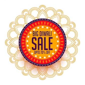 Fond de vente créatif joyeux diwali