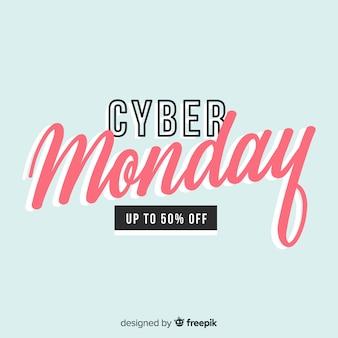 Fond de vente cyber lundi avec lettrage