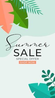 Fond de vente d'été avec des feuilles tropicales