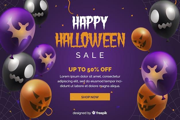 Fond de vente halloween avec des ballons