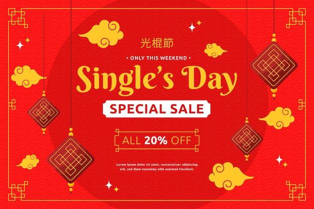 Fond de vente de jour de célibataire doré et rouge plat