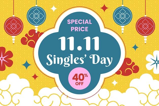 Fond de vente de jour de célibataire plat