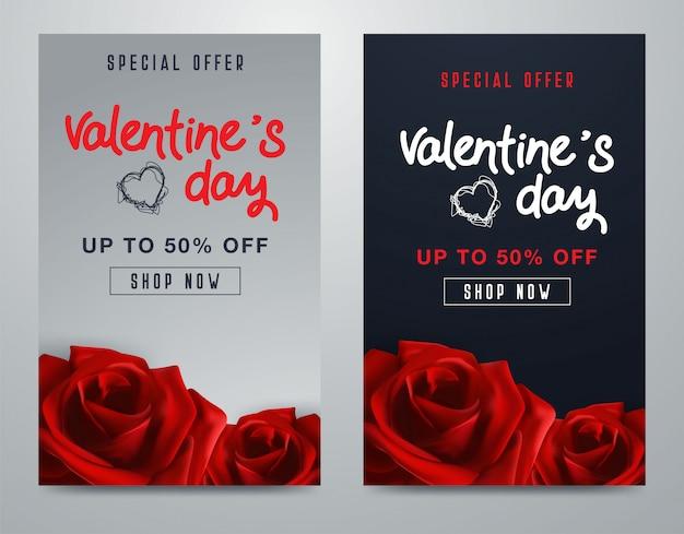 Fond de vente saint valentin avec jeu d'icônes