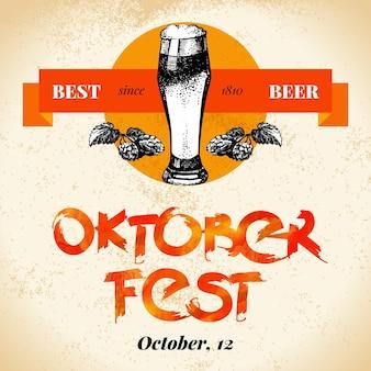 Fond vintage de l'oktoberfest. affiche typographique. croquis dessinés à la main et illustration vectorielle aquarelle