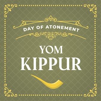 Fond vintage yom kippour