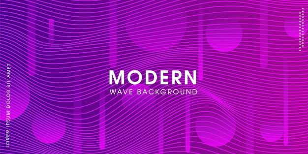 Fond violet abstrait créatif moderne