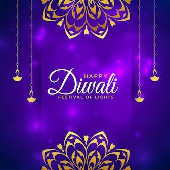 Fond violet étincelant joyeux diwali