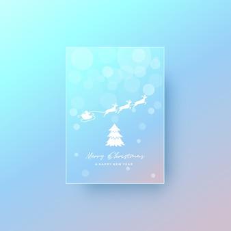Fond de voeux joyeux noël carte
