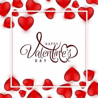 Fond de voeux joyeux saint valentin