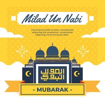 Fond de voeux mawlid milad-un-nabi avec mosquée