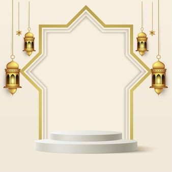 Fond de voeux ramadan kareem avec podium