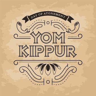 Fond de yom kippour vintage