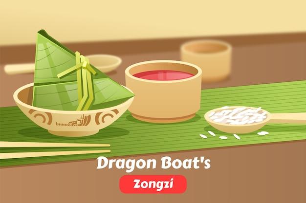 Fond de zongzi du bateau dragon dégradé