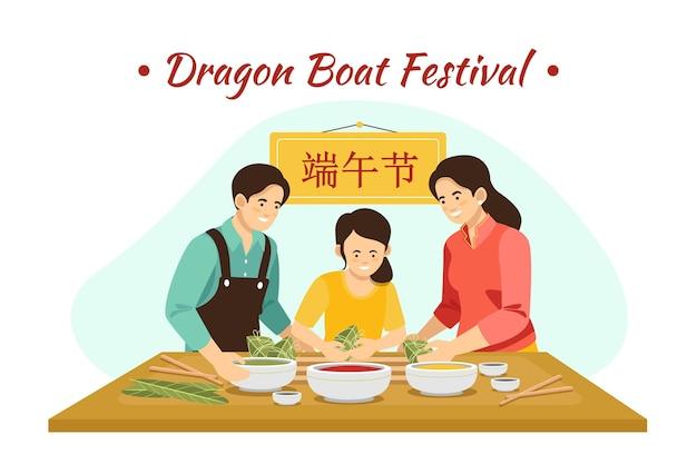 Fond de zongzi du bateau dragon plat bio