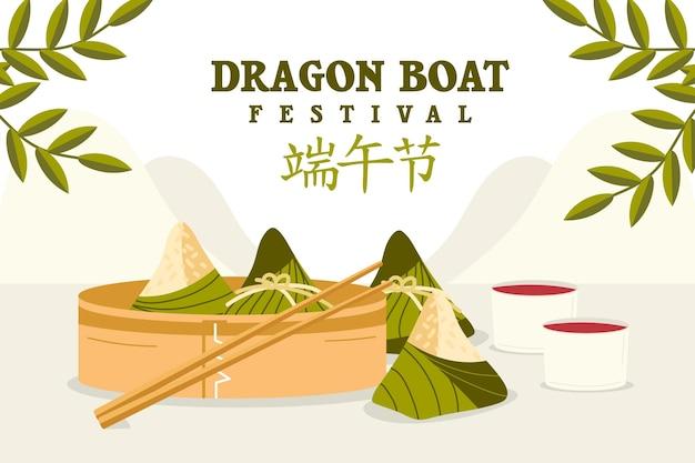Fond de zongzi du bateau dragon plat