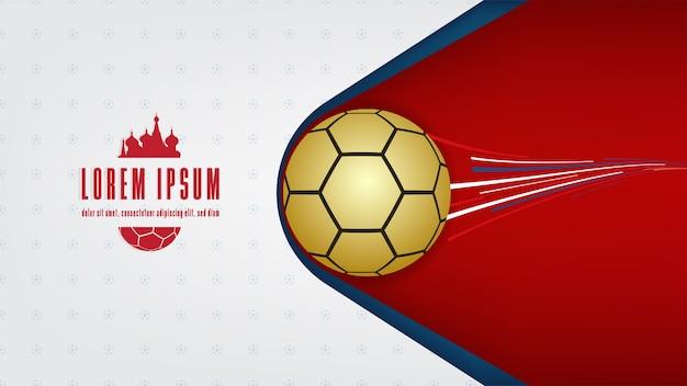 Football russie 2018