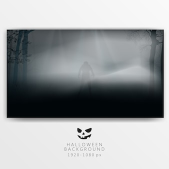 La forêt sombre et le brouillard et le loup-garou