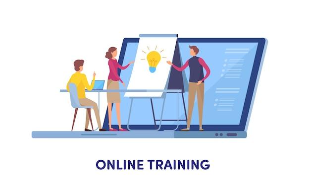 La formation en ligne