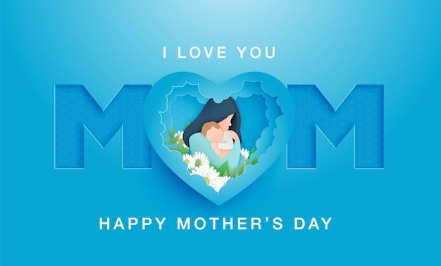 Forme coupée abstraite de la fête des mères sur fond bleu. femme et bébé, texte de félicitation.