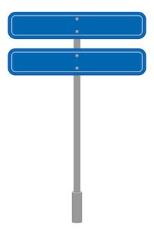 Forme géométrique de signe de route, icône isolé de dessin animé de symbole de trafic