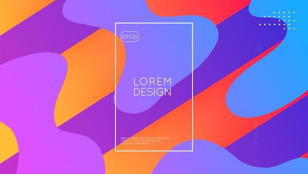 Forme liquide. papier vibrant. conception fluide technique. texture géométrique. affiche de hipster rose. composition créative. page de destination artistique. bannière dynamique. forme liquide lilas