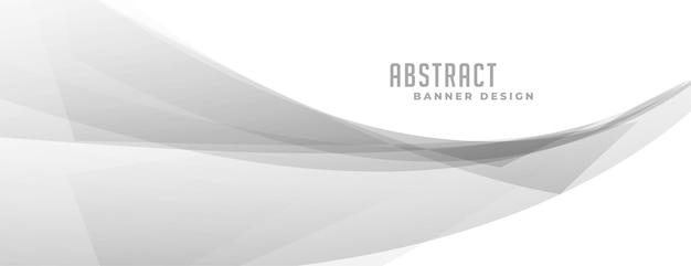 Forme ondulée grise abstraite sur bannière blanche