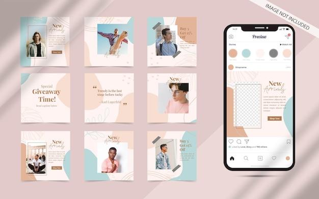 Forme organique abstraite pour l'ensemble de publications de médias sociaux de promotion de bannière de vente de mode instagram