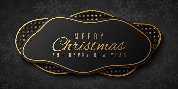Formes fluides de noël avec motif de flocons de neige et de paillettes dorées. bannière géométrique moderne pour votre projet. carte de voeux festive.