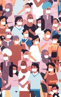 Foule de gens portant des masques médicaux roman coronavirus 2019-ncov épidémie maladie pandémie concept de quarantaine hommes femmes debout ensemble portrait vertical