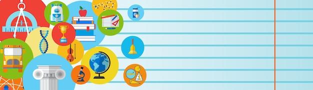 Fournitures scolaires sur le bord de la bannière horizontale